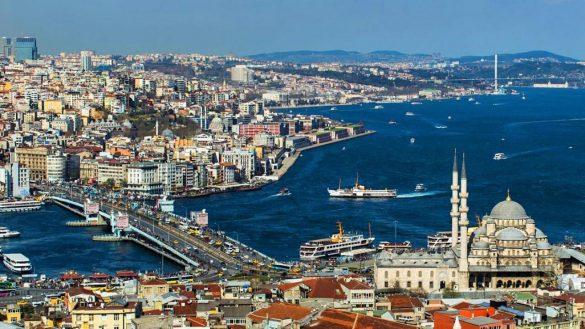 İstanbul'un Bir Yüzyılı